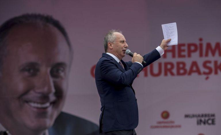 Τουρκία: Αντίπαλος του Ερντογάν ιδρύει νέο πολιτικό κόμμα | tanea.gr