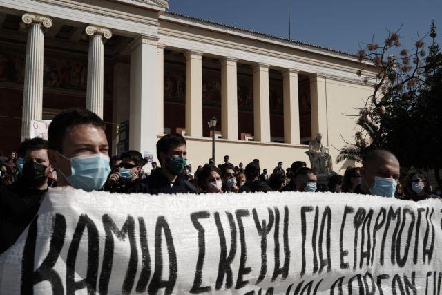 Νέο πανεκπαιδευτικό συλλαλητήριο στα Προπύλαια | tanea.gr