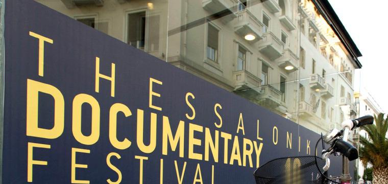 Φεστιβάλ Ντοκιμαντέρ Θεσσαλονίκης: Δωρεάν online εργαστήρια podcast | tanea.gr