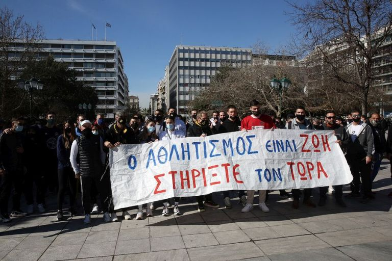 Συγκέντρωση διαμαρτυρίας από αθλητές - Ζητούν να επιστρέψουν στα γήπεδα | tanea.gr