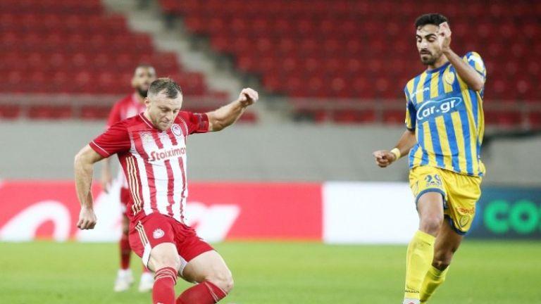 Ολυμπιακός : Οριστικά εκτός με Αϊντχόβεν ο Αβραάμ Παπαδόπουλος | tanea.gr