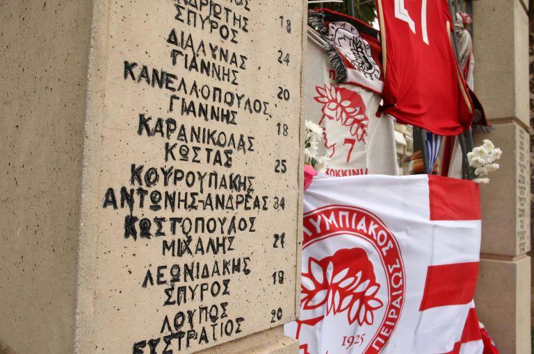 Ολυμπιακός: Η ανακοίνωση των παλαιμάχων για τη Θύρα 7 | tanea.gr