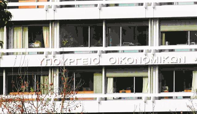 Ο δύσκολος γρίφος για την οικονομία   tanea.gr
