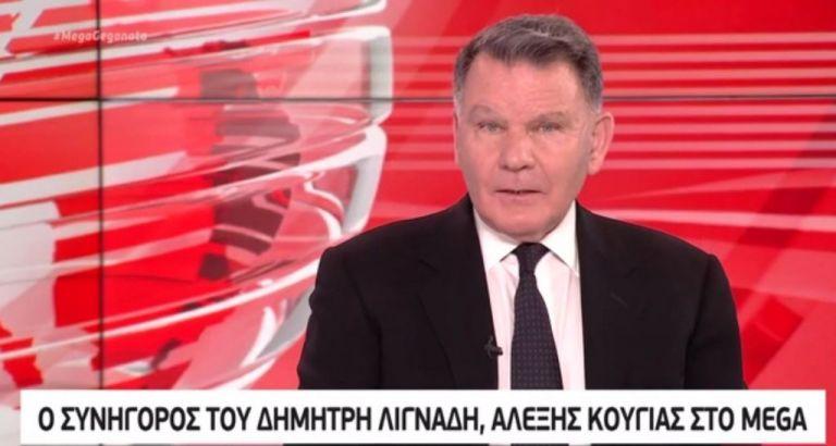 Ο Κούγιας αποκαλύπτει τι του είπε ο Λιγνάδης μέσα από το κελί που κρατείται | tanea.gr