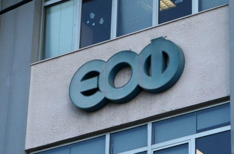 Επείγουσα ανάκληση συμπληρώματος διατροφής από τον ΕΟΦ | tanea.gr