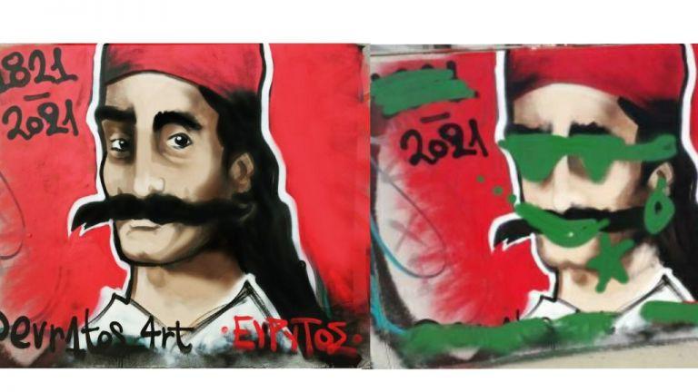 Βανδάλισαν το γκράφιτι του Καραϊσκάκη στο Φάληρο | tanea.gr