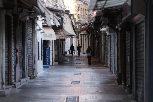 Lockdown : Μέτρα στην Αττική – Τι αλλάζει από την Πέμπτη σε καταστήματα, σχολεία και μετακίνηση   tanea.gr