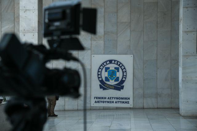 Παρέμβαση εισαγγελέα για το κορονοπάρτι στη ΓΑΔΑ | tanea.gr