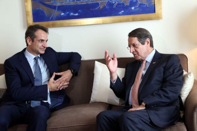 Επίσκεψη Μητσοτάκη στην Κύπρο στις 8 Φεβρουαρίου – Συνάντηση με Αναστασιάδη ενόψει Πενταμερούς | tanea.gr