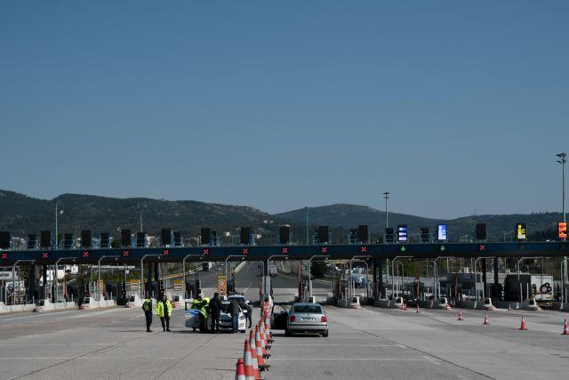 Σε εξέλιξη η παρουσίαση του Εθνικού Σχεδίου Δράσης για την οδική ασφάλεια | tanea.gr