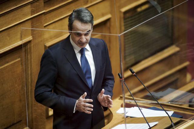 Live η δευτερολογία Μητσοτάκη στη Βουλή | tanea.gr