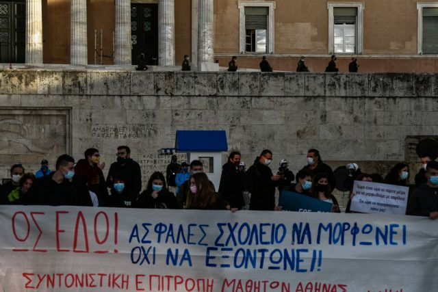 Ποινική δίωξη σε βάρος 23 συλληφθέντων κατά τη διάρκεια του πανεκπαιδευτικού συλλαλητηρίου | tanea.gr