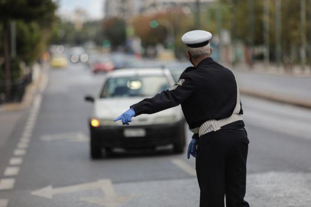Lockdown : Πόσα άτομα επιτρέπονται σε ΙΧ – Πότε είναι υποχρεωτική η μάσκα | tanea.gr