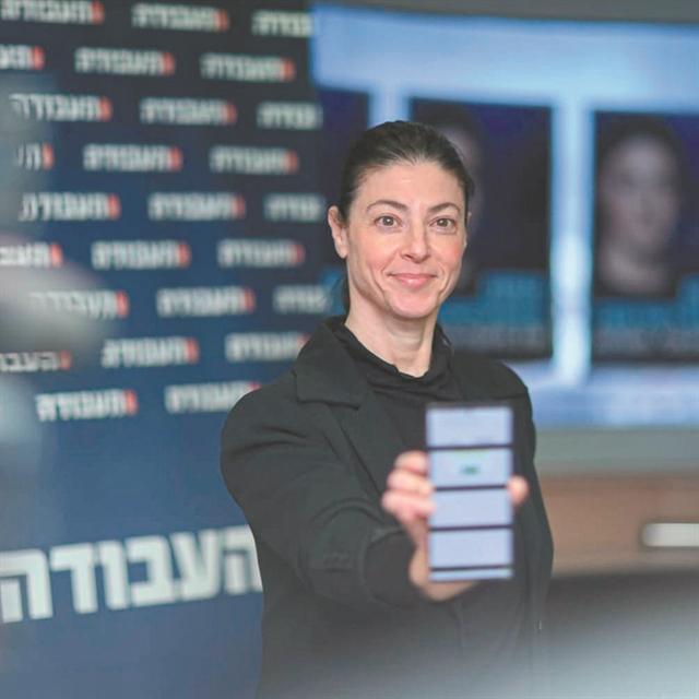 Η τελευταία των μοϊκανών της ισραηλινής Κεντροαριστεράς | tanea.gr