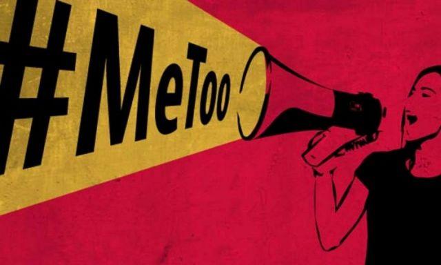 Νέα καταγγελία για απόπειρα βιασμού φτάνει στο ΣΕΗ | tanea.gr