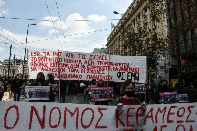 Κλειστή η Πανεπιστημίου λόγω του πανεκπαιδευτικού συλλαλητηρίου στα Προπύλαια | tanea.gr