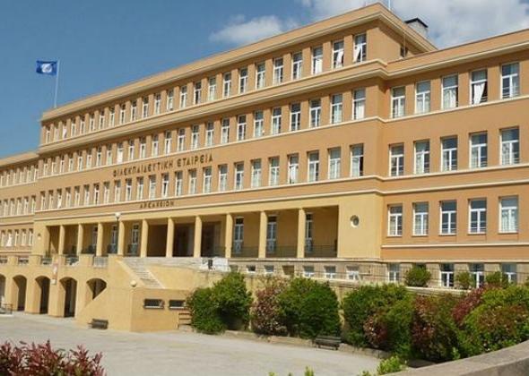 Αρσάκειο : Απόφοιτοι επιβεβαιώνουν τις καταγγελίες για σεξουαλική βία κατά μαθητών του σχολείου | tanea.gr