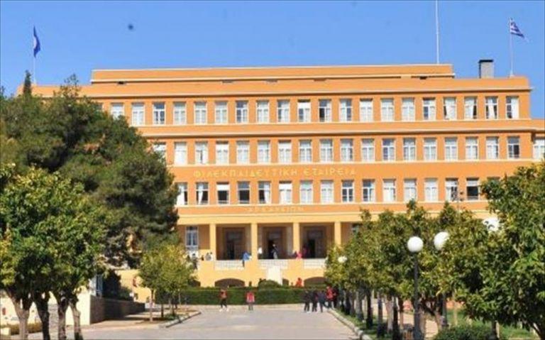 Το Αρσάκειο υπέβαλε αίτημα στην Εισαγγελία για να καταθέσουν οι 285 απόφοιτοι | tanea.gr