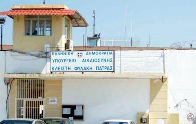 Πάτρα: Πληροφορίες για 20 κρούσματα στις φυλακές Αγίου Στεφάνου | tanea.gr