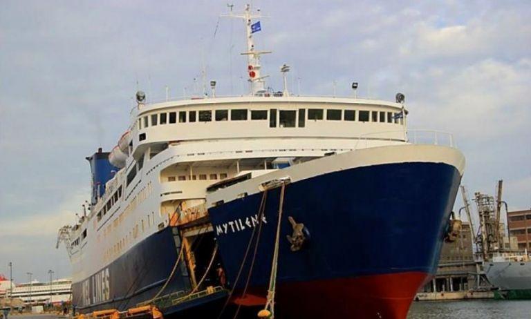 Μικρή κλίση έχει πάρει το παροπλισμένο πλοίο «Μυτιλήνη»  μετά από εισροή υδάτων   tanea.gr