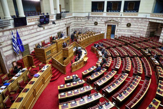 Πανηγυρική συνεδρίαση της Βουλής για τα 40 χρόνια από την ένταξη της Ελλάδας στην ΕΕ | tanea.gr
