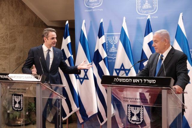 Διευρύνεται η συνεργασία Ελλάδας και Ισραήλ | tanea.gr