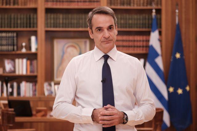 Διάγγελμα Μητσοτάκη στις 19:30   tanea.gr