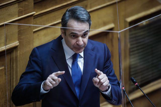 Μητσοτάκης : Θα αποδείξετε ότι Τσίπρας, Πολάκης και Βαξεβάνης δεν ενώνονται; | tanea.gr