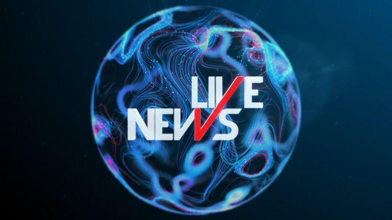 Πρωτιά για το Live News την Παρασκευή 5 Φεβρουαρίου | tanea.gr