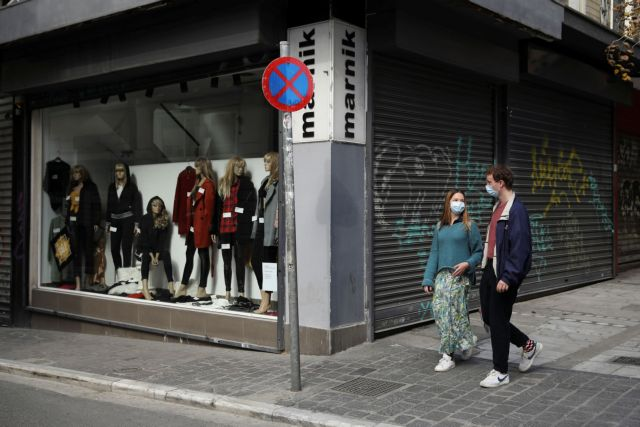 Lockdown στην Αττική: Ποια καταστήματα παραμένουν ανοιχτά και πώς θα λειτουργήσουν | tanea.gr