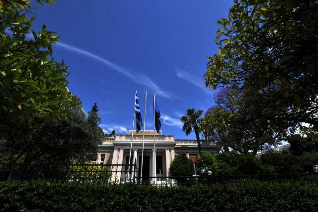 Σύσκεψη στο Μαξίμου για την τήρηση των μέτρων στους εργασιακούς χώρους   tanea.gr