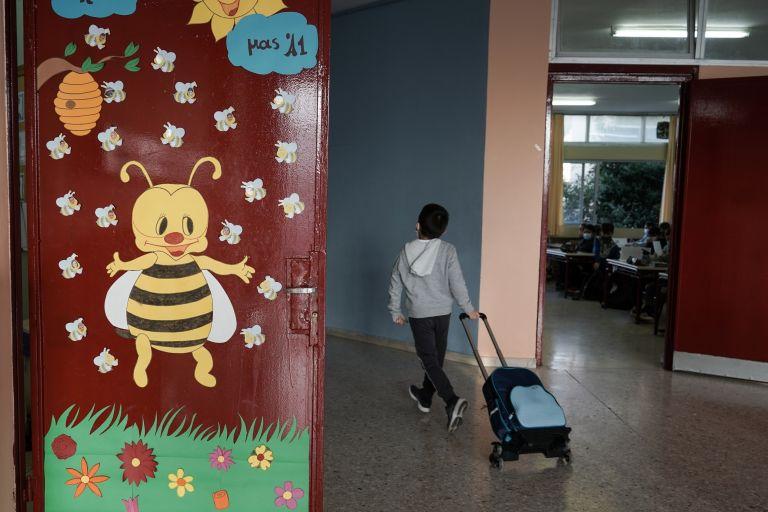 Σχολεία : Τι αλλάζει από σήμερα - Πώς θα λειτουργούν ανά βαθμίδα | tanea.gr