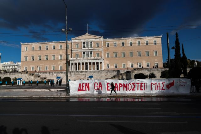 Συγκέντρωση και πορεία φοιτητών στο κέντρο της Αθήνας κατά του νομοσχεδίου Κεραμέως | tanea.gr