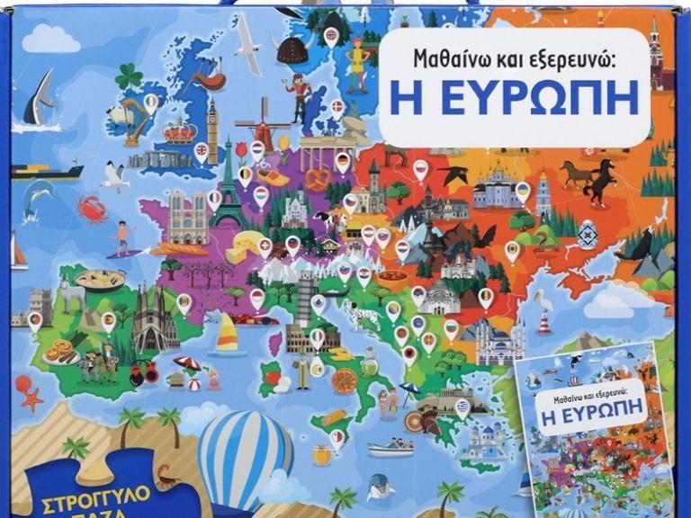 Σάλος από λανθασμένη αναφορά σε παιδικό βιβλίο των εκδόσεων Ψυχογιός για το βόρειο τμήμα της Κύπρου | tanea.gr