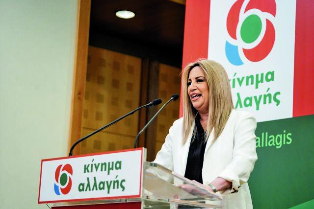ΚΙΝΑΛ : Ανάγκη επίταξης ιδιωτικών κλινικών για να αντιμετωπιστεί η πανδημία | tanea.gr