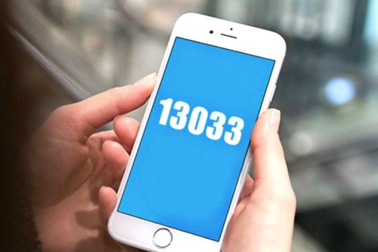 Lockdown στην Αττική: Έρχονται αλλαγές στο SMS 6 στο 13033   tanea.gr