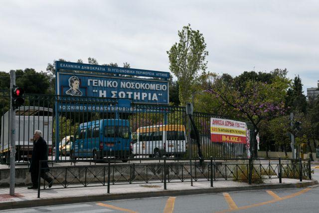 Γκάγκα : Εκτοξεύτηκαν οι εισαγωγές ασθενών με κοροναϊό στα νοσοκομεία της Αττικής | tanea.gr