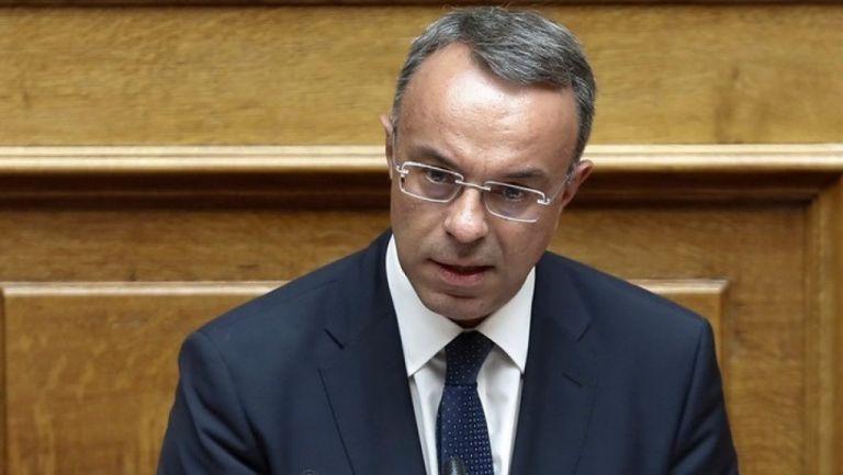 Σε απευθείας μετάδοση η ενημέρωση από τον υπουργό Οικονομικών Χρήστο Σταϊκούρα | tanea.gr
