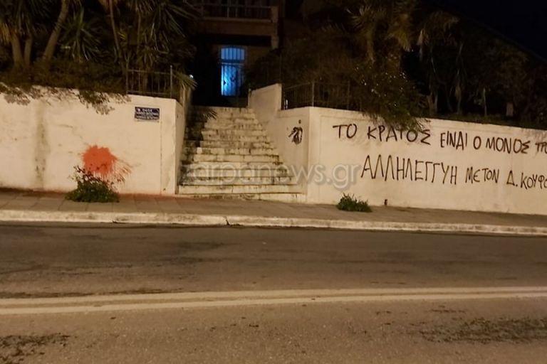 Χανιά : Επίθεση υπέρ Κουφοντίνα στο πατρικό σπίτι της οικογένειας Μητσοτάκη | tanea.gr