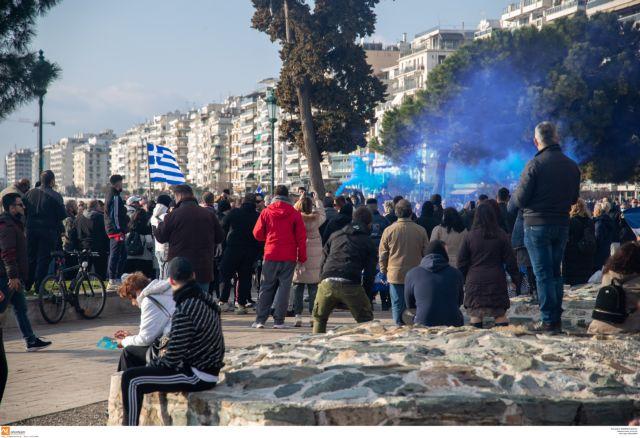 Θεσσαλονίκη: Διαμαρτυρία για τα μέτρα κατά της πανδημίας | tanea.gr