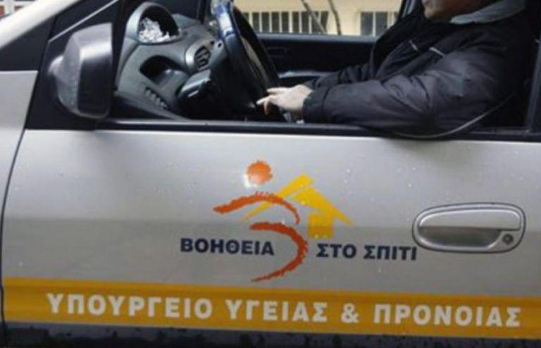 Επιστρατεύονται και οι εργαζόμενοι του «Βοήθεια στο Σπίτι» για να συνεχιστεί ο εμβολιασμός εν μέσω «Μήδειας» | tanea.gr