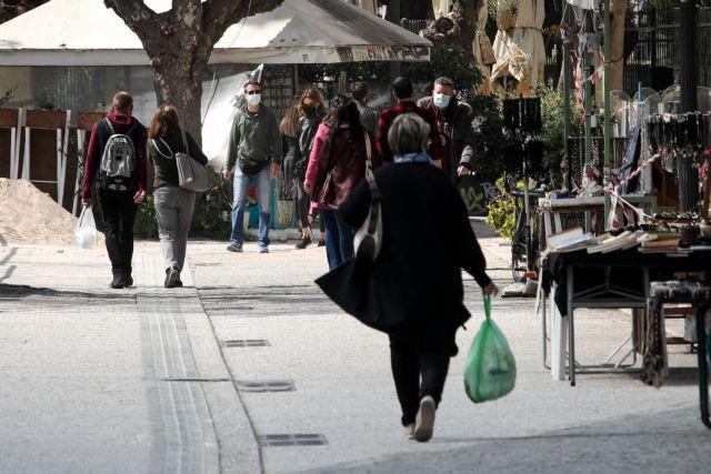 Lockdown : Ποιες δραστηριότητες αναμένεται να ανοίξουν εν μέσω κορύφωσης του τρίτου κύματος | tanea.gr