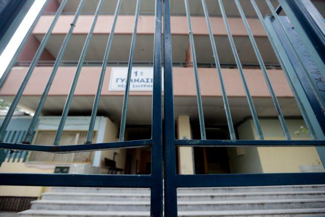 Χανιά : Στο νοσοκομείο με κοροναϊό μαθητής Λυκείου | tanea.gr