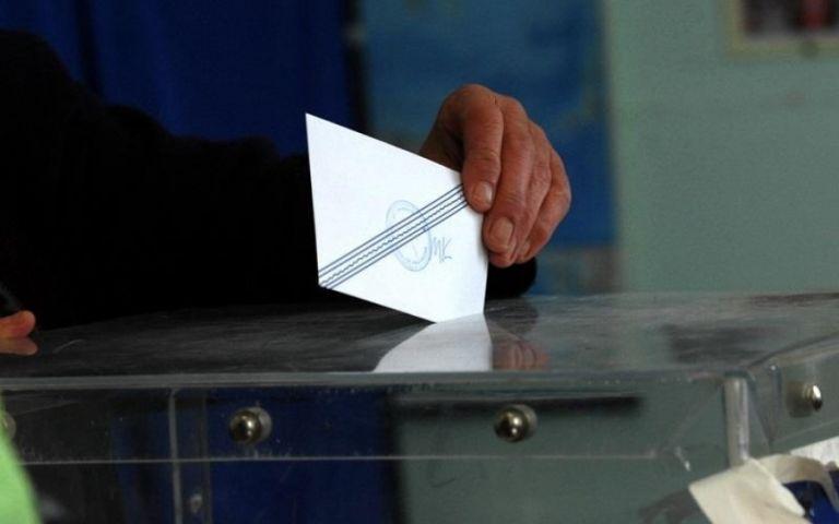 Αποκαλυπτικό γκάλοπ GPO : 4+1 μηνύματα των πολιτών και η παγίωση της διαφοράς ΝΔ-ΣΥΡΙΖΑ | tanea.gr