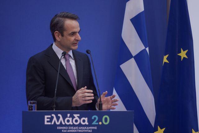Μητσοτάκης : Το Σχέδιο Ανάκαμψης της χώρας μέσα από 160 δράσεις θα δημιουργήσει 200.000 θέσεις εργασίας   tanea.gr