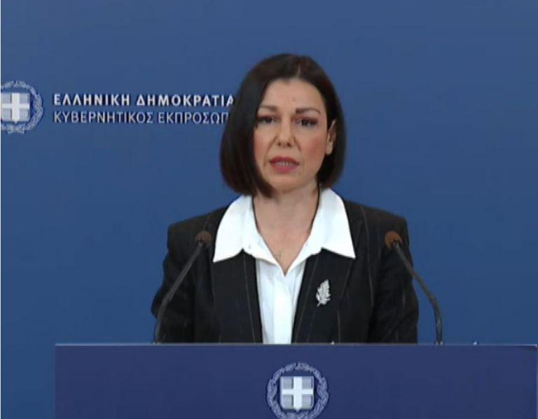 Νέα κυβερνητική εκπρόσωπος η Αριστοτελία Πελώνη | tanea.gr
