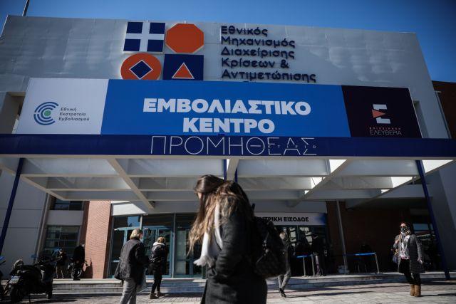 Στα βήματα... του Ισραήλ η Ελλάδα – Πότε θα δούμε μείωση θανάτων χάρη στους εμβολιασμούς | tanea.gr