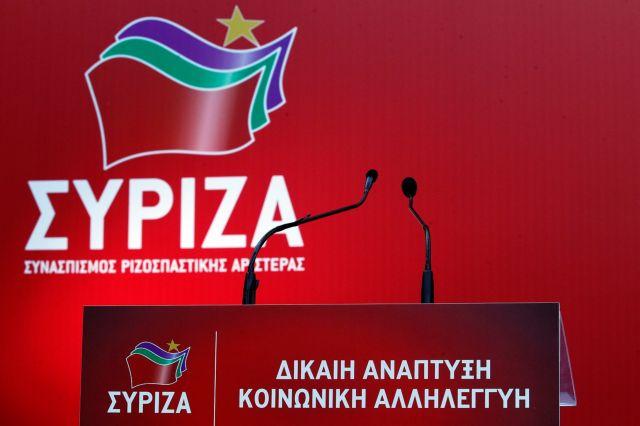 Αντιπερισπασμός της ΝΔ η προανακριτική για Παππά λέει ο ΣΥΡΙΖΑ | tanea.gr
