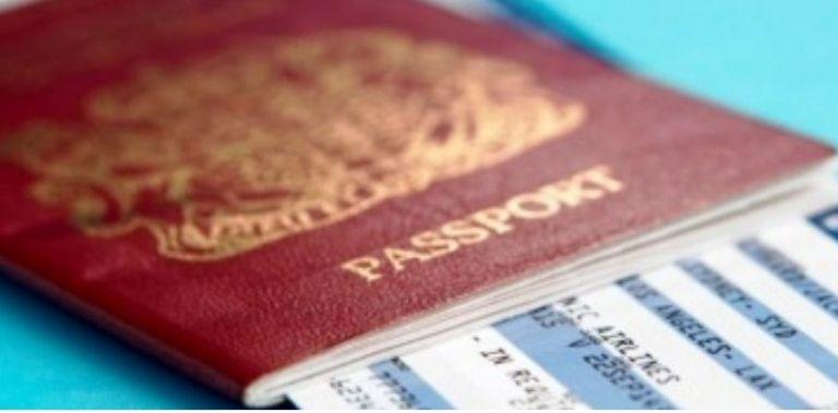 Σε οκτώ πόλεις οι εξετάσεις της 16ης Μαΐου για την ιθαγένεια | tanea.gr