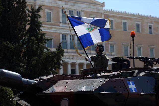 Μόνο η στρατιωτική παρέλαση θα γίνει στις 25 Μαρτίου λόγω των 200 ετών από την Επανάσταση του 1821 | tanea.gr